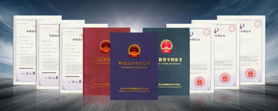 广东betway体育iso系统股份有限公司知识产权